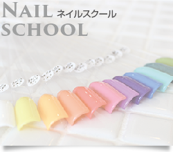 nailschool